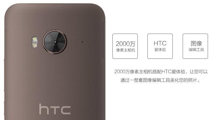 HTC One ME 新品国行手机3088元开卖的照片 - 14