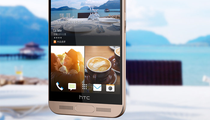 HTC One ME 新品国行手机3088元开卖的照片 - 20