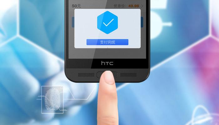 HTC One ME 新品国行手机3088元开卖的照片 - 18