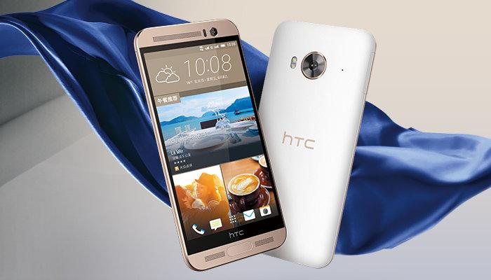 HTC One ME 新品国行手机3088元开卖的照片 - 11
