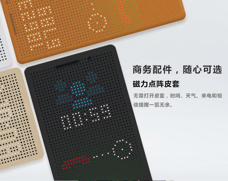 华为大屏旗舰P8 Max手机售价正式公布:3788元起的照片 - 16
