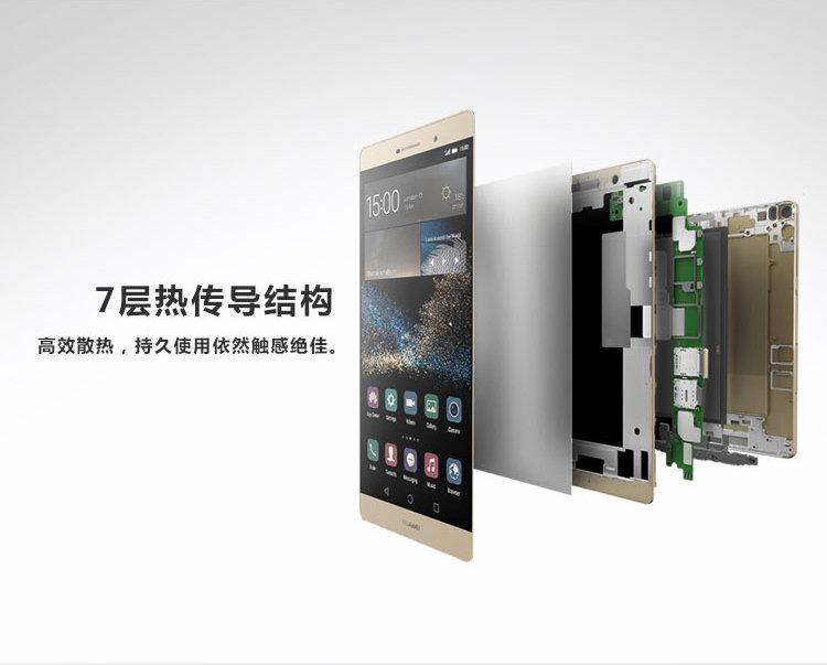 华为大屏旗舰P8 Max手机售价正式公布:3788元起的照片 - 4