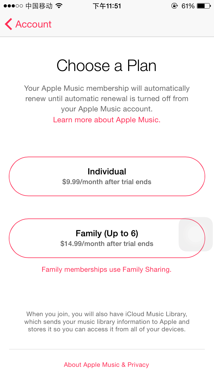原来国人想听苹果Apple Music也是很容易的的照片 - 12