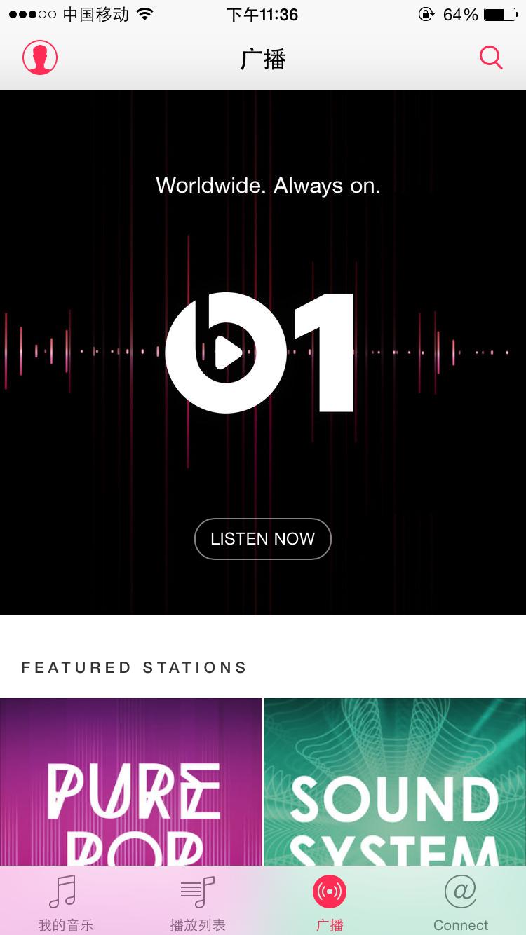 原来国人想听苹果Apple Music也是很容易的的照片 - 5