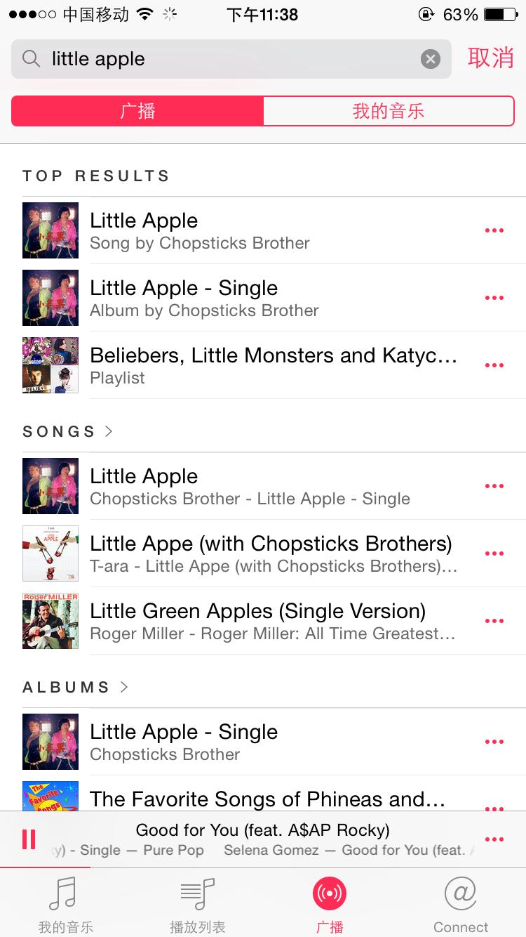 原来国人想听苹果Apple Music也是很容易的的照片 - 8