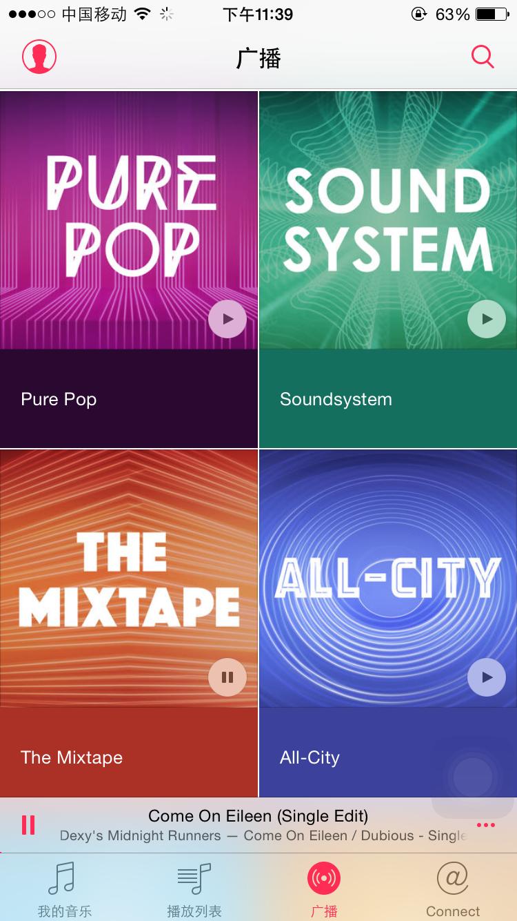 原来国人想听苹果Apple Music也是很容易的的照片 - 4