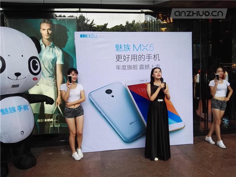 魅族手机新旗舰MX5广州首售1799元起的照片 - 5