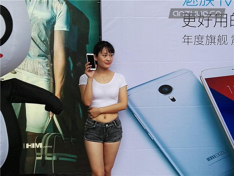魅族手机新旗舰MX5广州首售1799元起的照片 - 6
