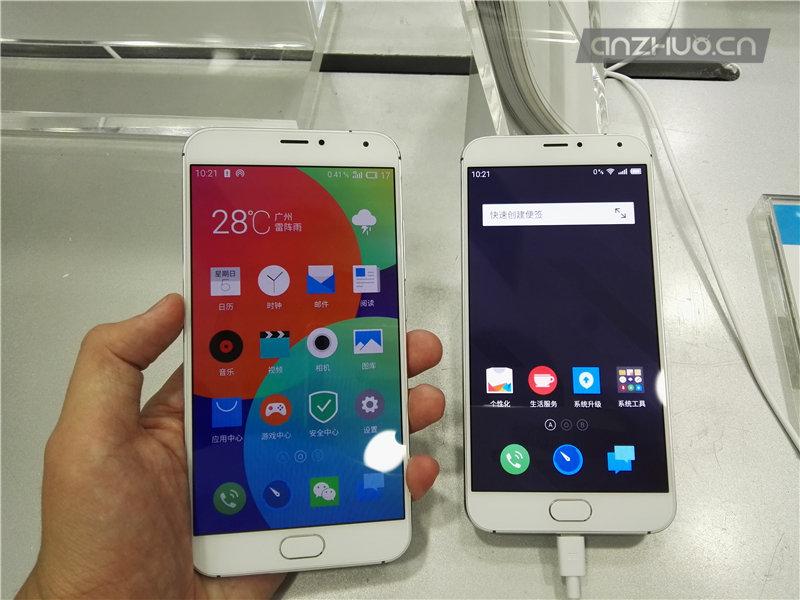 魅族手机新旗舰MX5广州首售1799元起的照片 - 16