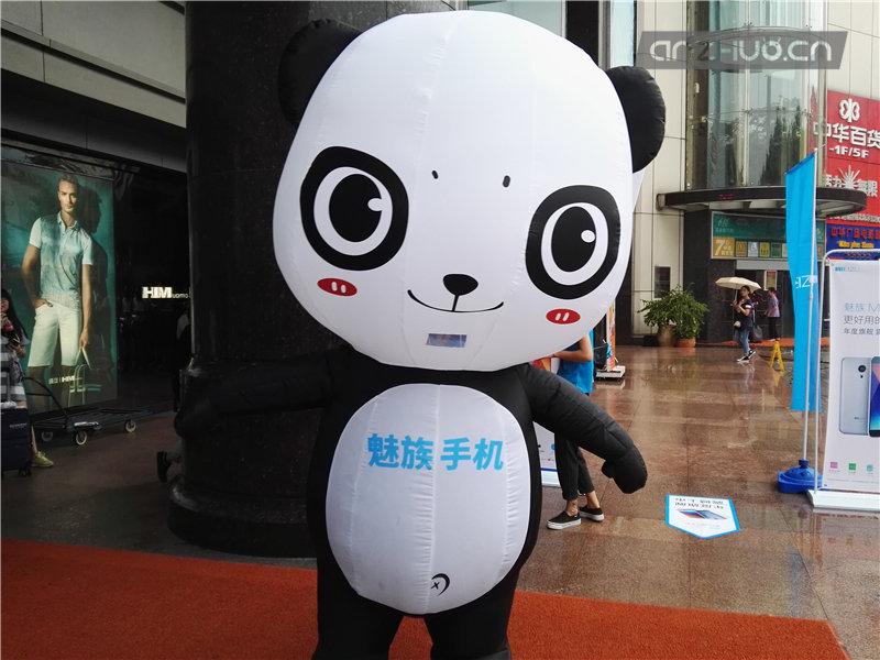 魅族手机新旗舰MX5广州首售1799元起的照片 - 4