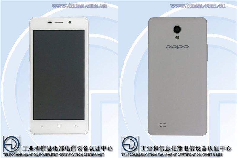 OPPO A系列A11/A51两款新品真机曝光的照片 - 2