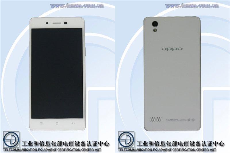 OPPO A系列A11/A51两款新品真机曝光的照片 - 3