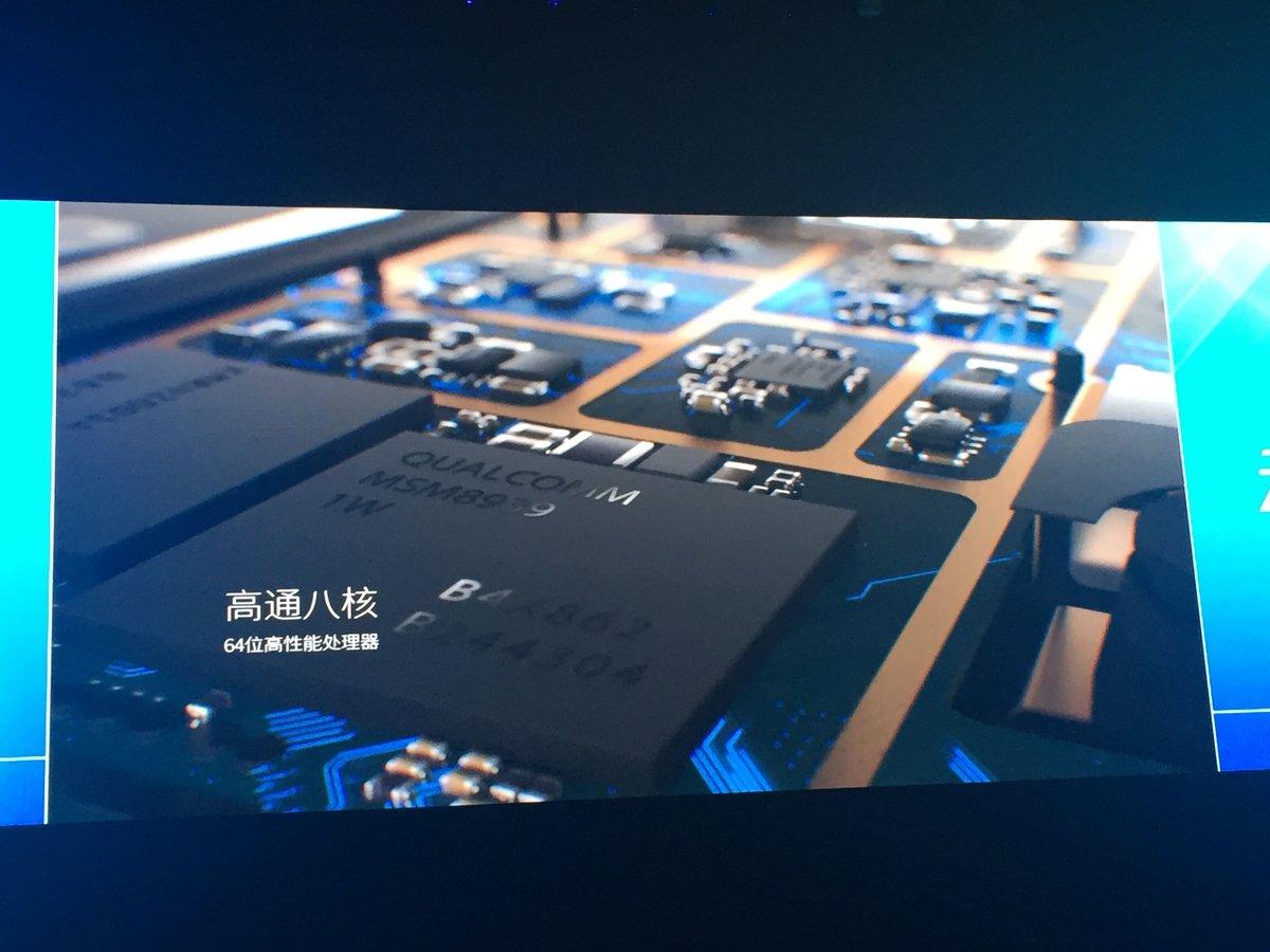 蓝魔手机Mos1发布会消息汇总的照片 - 7