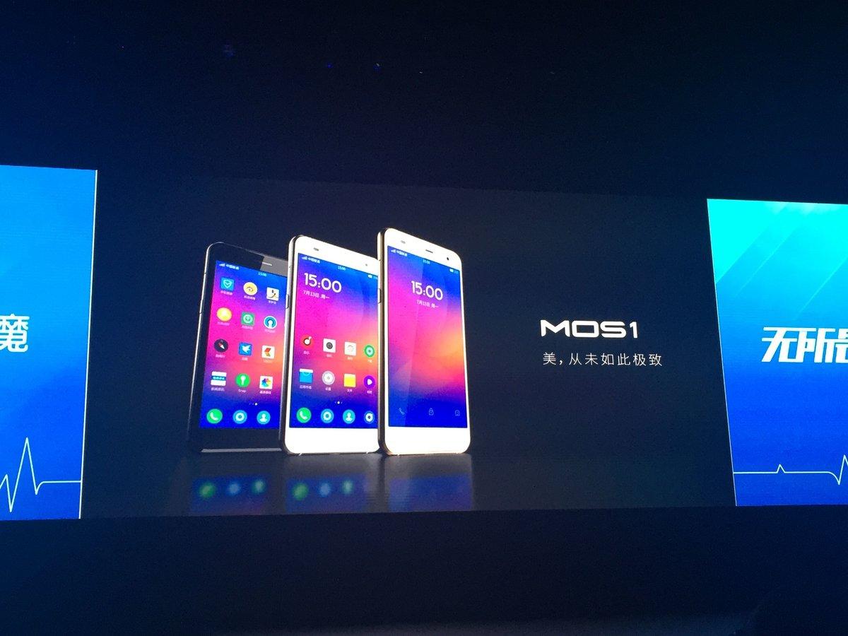 蓝魔手机Mos1发布会消息汇总的照片 - 11