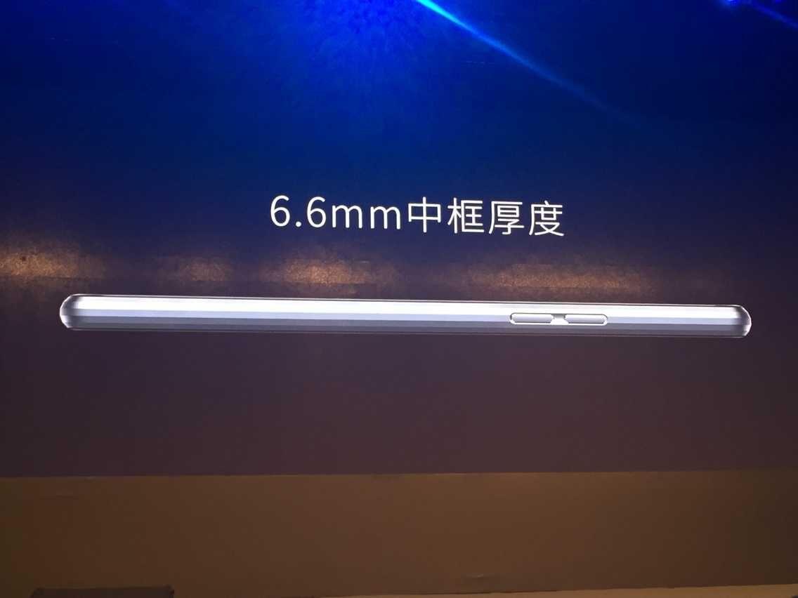 蓝魔手机Mos1发布会消息汇总的照片 - 4