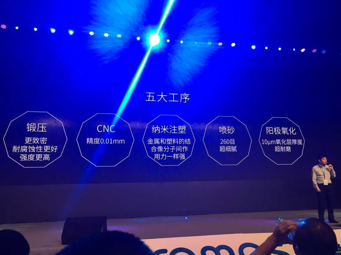 蓝魔手机Mos1发布会消息汇总的照片 - 6