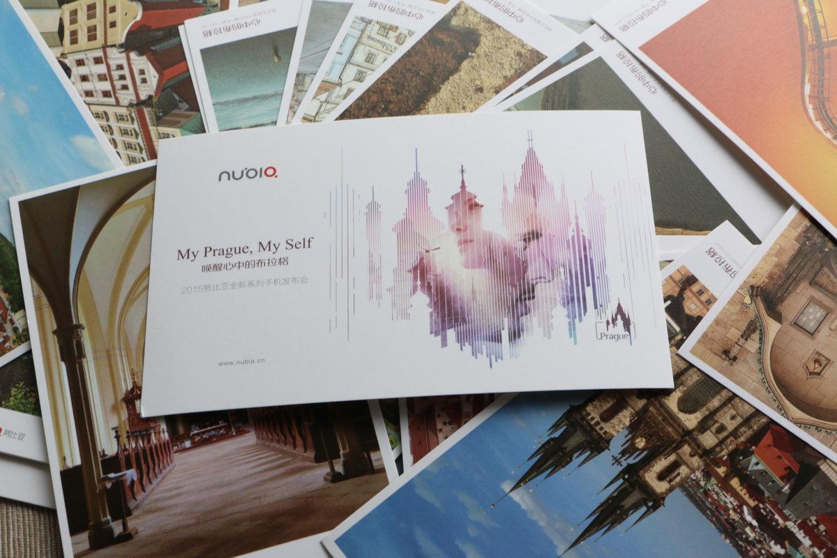 努比亚7月15日推国行布拉格手机邀请函曝光的照片 - 6