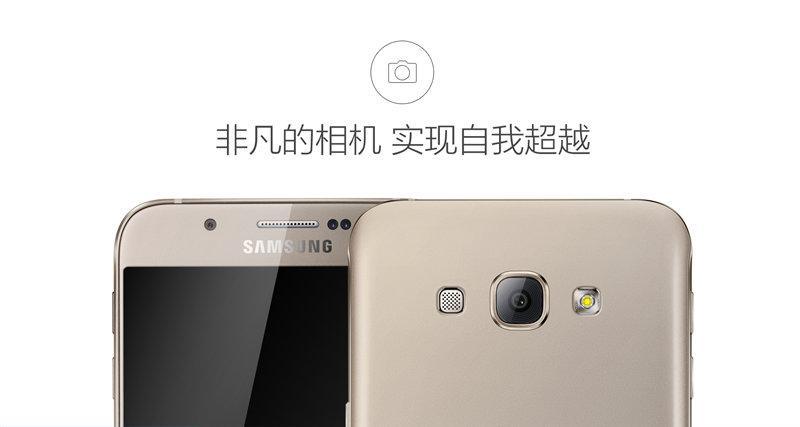 三星 Galaxy A8 手机3199元起正式发布的照片 - 7