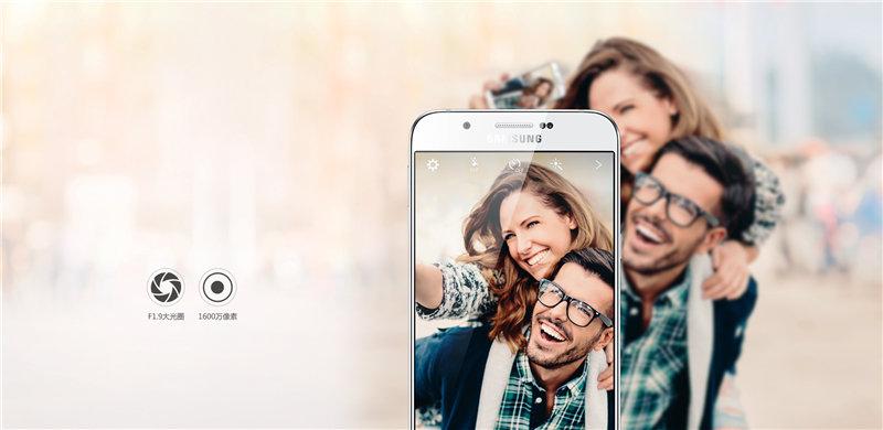 三星 Galaxy A8 手机3199元起正式发布的照片 - 9