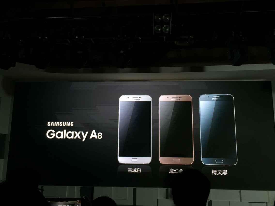 三星 Galaxy A8 手机3199元起正式发布的照片 - 3