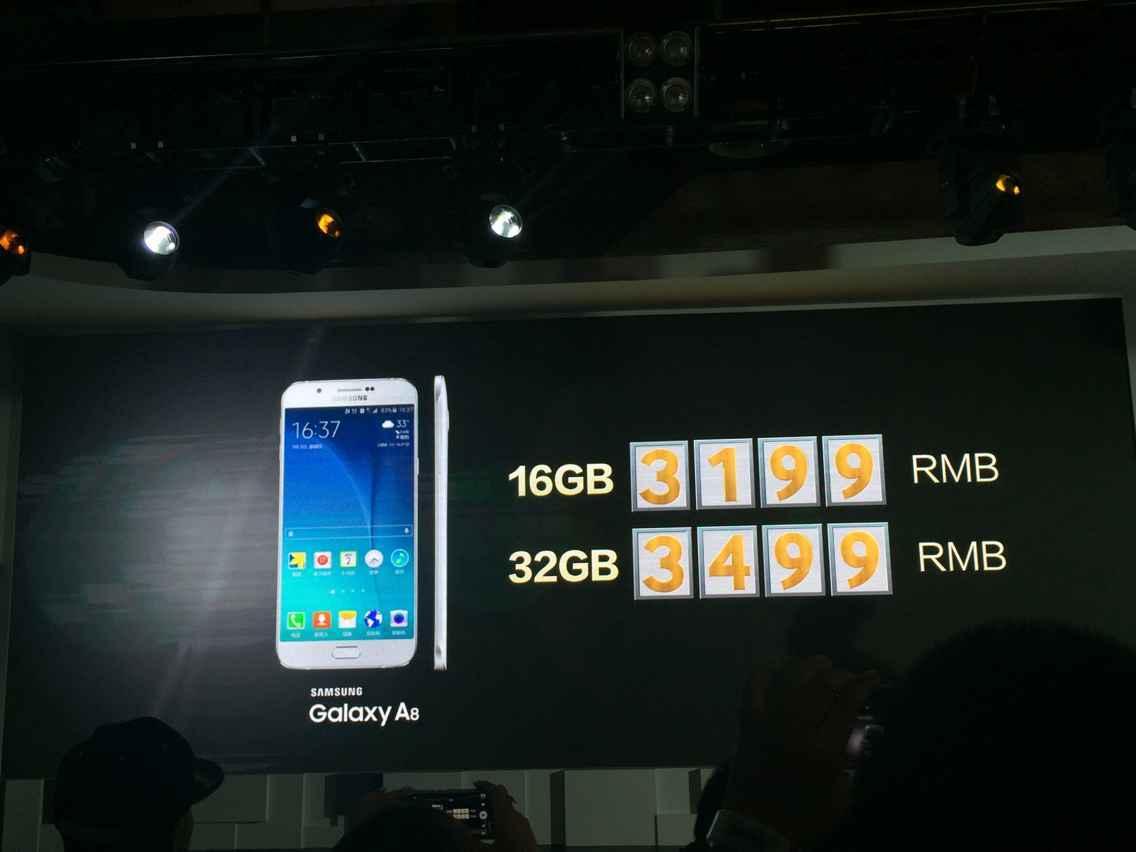三星 Galaxy A8 手机3199元起正式发布的照片 - 13