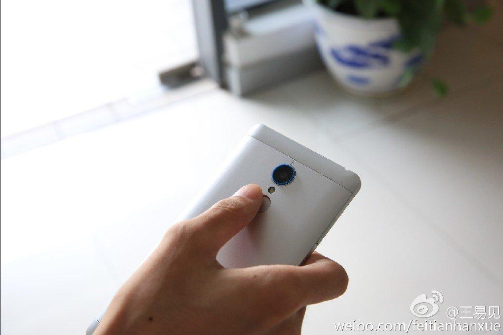 指纹识别确认 中兴V5真机曝光的照片 - 6