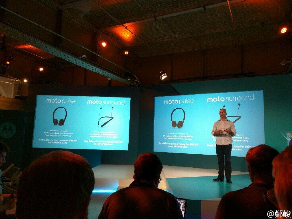 摩托罗拉手机新品发布会总结 三机配置一览的照片 - 9
