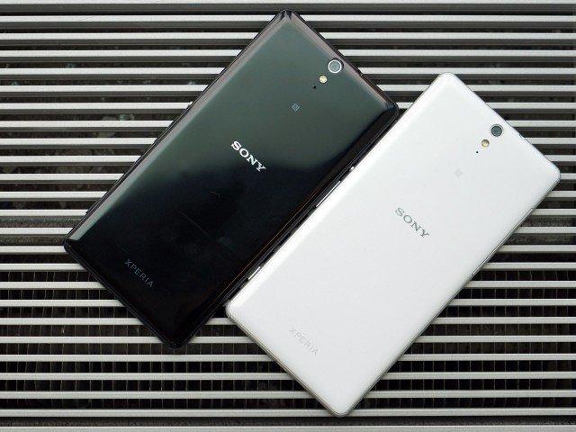 索尼8月3日将发Xperia C5 Ultra与Xperia M5的照片 - 8
