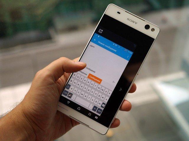 索尼8月3日将发Xperia C5 Ultra与Xperia M5的照片 - 4