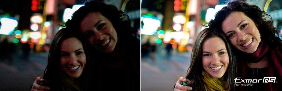 索尼SONY手机最强镜头:Xperia M5 发布的照片 - 13