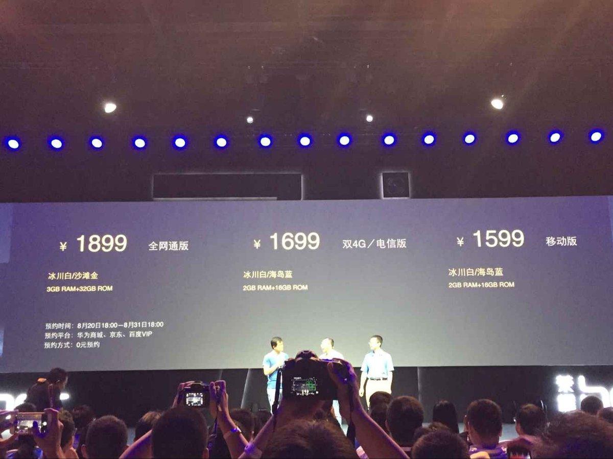 华为首款翻转镜头 荣耀7i正式发布的照片 - 7