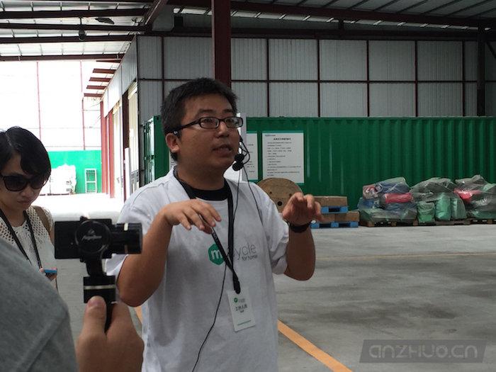为绿色牵头:魅族mCycle回收工厂参观纪实的照片 - 5
