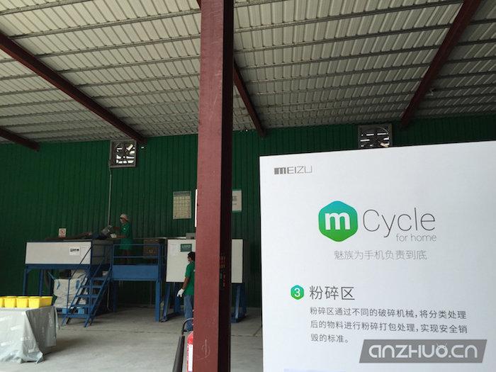 为绿色牵头:魅族mCycle回收工厂参观纪实的照片 - 10