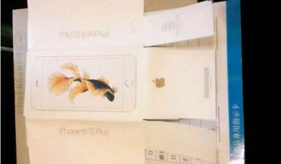 下一代iPhone迄今已曝光信息汇总的照片 - 24