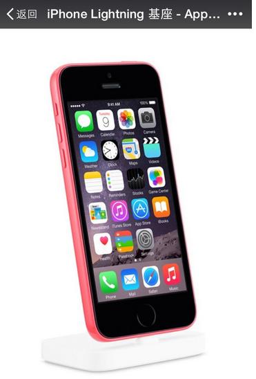 下一代iPhone迄今已曝光信息汇总的照片 - 6