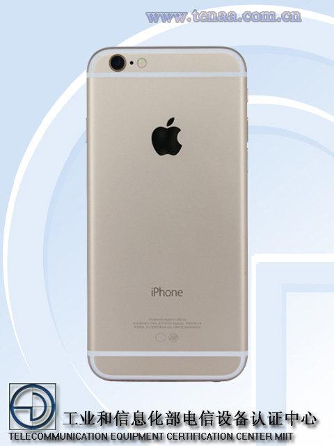 """iPhone 6s工信部照片显示后壳没""""S""""的照片 - 4"""
