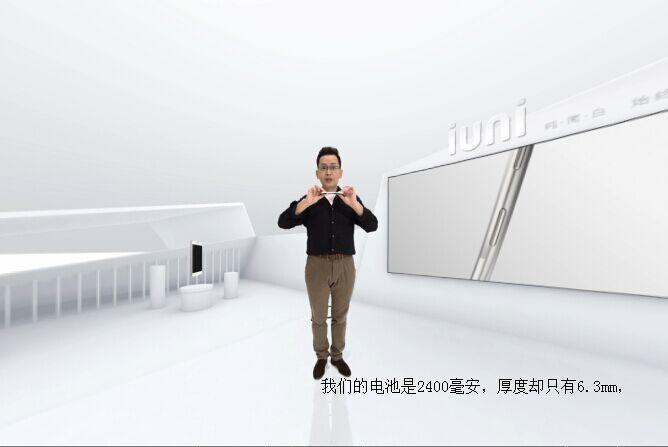 1299元IUNI N1正式发布 发布会10分钟结束的照片 - 8