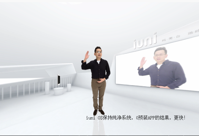 1299元IUNI N1正式发布 发布会10分钟结束的照片 - 9