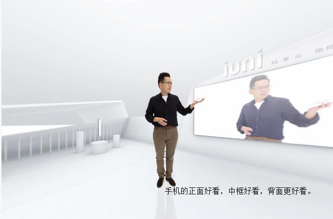 1299元IUNI N1正式发布 发布会10分钟结束的照片 - 6