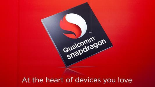 高通发布两款高性能中端处理器:骁龙430/骁龙617的照片