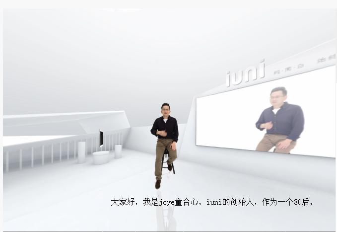 1299元IUNI N1正式发布 发布会10分钟结束的照片 - 1
