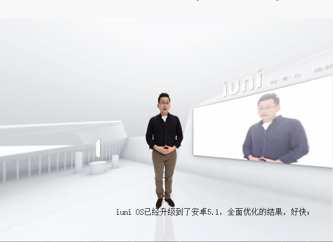 1299元IUNI N1正式发布 发布会10分钟结束的照片 - 7