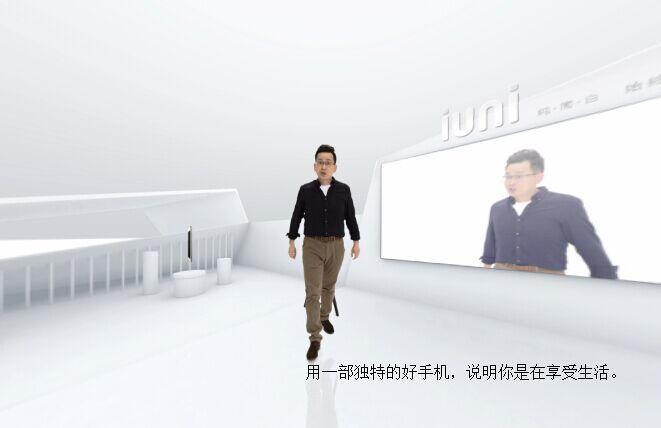 1299元IUNI N1正式发布 发布会10分钟结束的照片 - 4