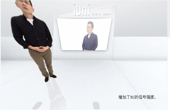 1299元IUNI N1正式发布 发布会10分钟结束的照片 - 11