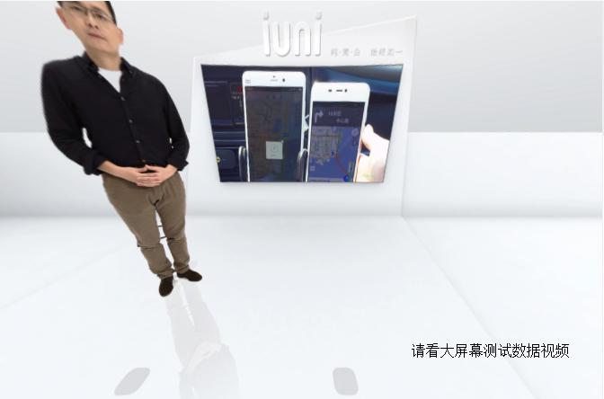 1299元IUNI N1正式发布 发布会10分钟结束的照片 - 12