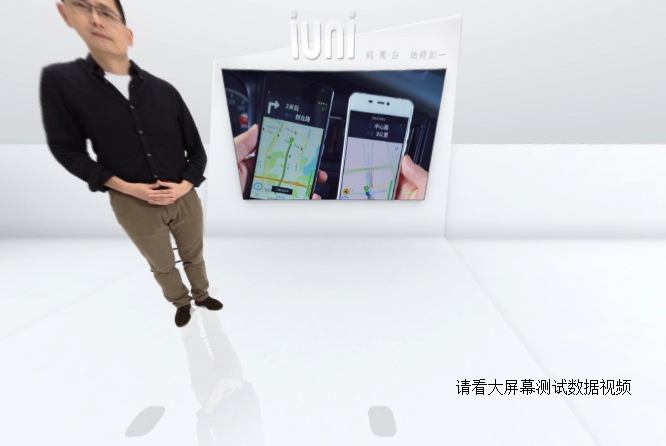 1299元IUNI N1正式发布 发布会10分钟结束的照片 - 13