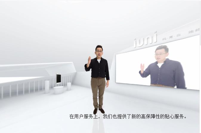 1299元IUNI N1正式发布 发布会10分钟结束的照片 - 14