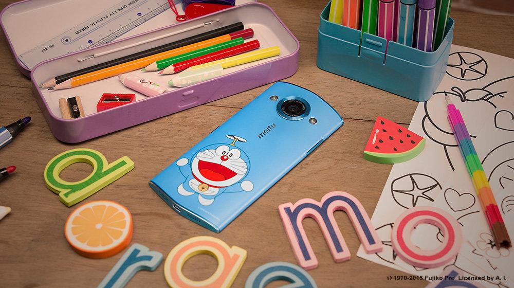 美图M4与蓝胖子合体 哆啦A梦特别版9月22日开售的照片 - 4