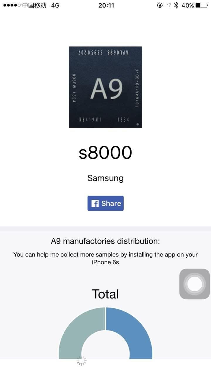 教你一招:辨别你的iPhone 6s处理器来自三星or台积电的照片 - 11