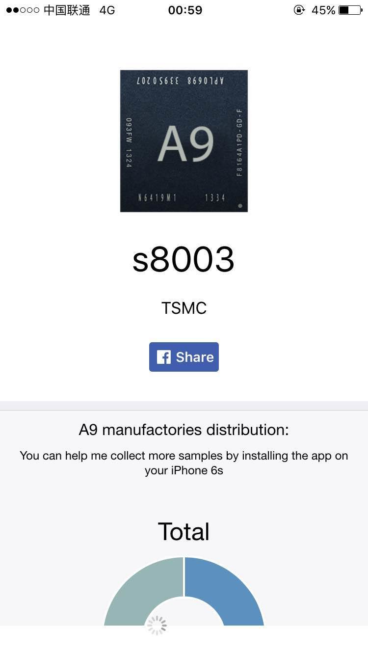 教你一招:辨别你的iPhone 6s处理器来自三星or台积电的照片 - 10